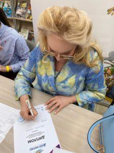 Живая Классика, Елена Велена, Добрые сказки о простых вещах, Добрые сказки